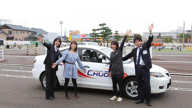 新潟中央自動車学校写真