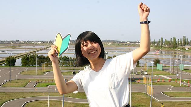 新潟自動車学校写真
