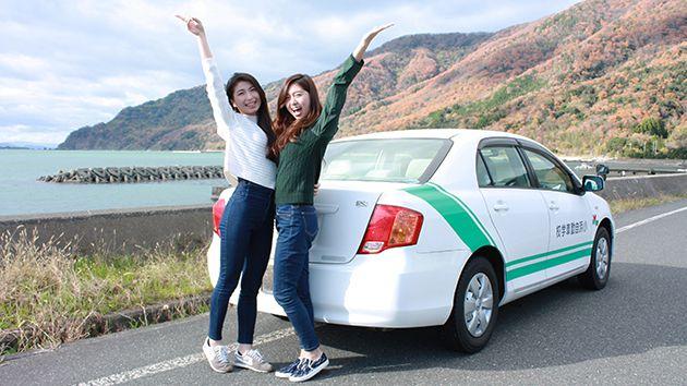 小浜自動車学校写真
