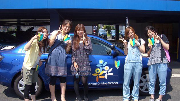 浜乃木ドライビングスクール写真