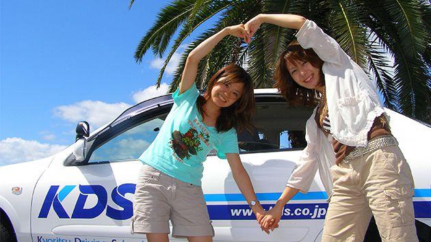 共立自動車学校・日野写真