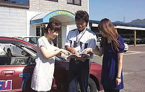 中越自動車学校写真