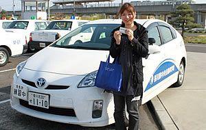 香川 中央 自動車 学校