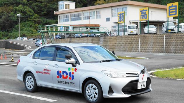 瀬高自動車学校写真