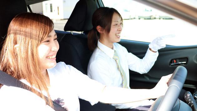 東名自動車学校写真
