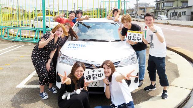 鶴岡自動車学園写真